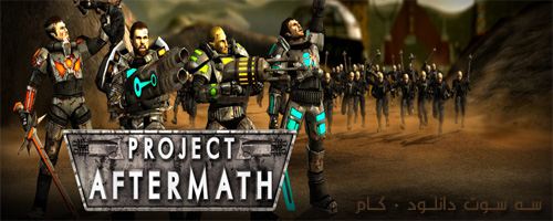 بازي استراتژيك Project Aftermath براي كامپيوتر